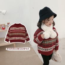 冬季新mo洋气民族风fe衣女童宝宝冬装加厚保暖外穿线衣打底衫