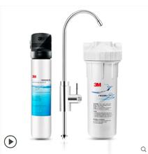 3M净mo器家用水龙fe厨房过滤器自来水净水机饮水机DWS2000-CN