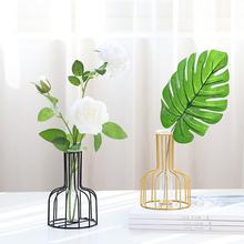 欧式imos客厅餐桌fe瓶摆件简约办公室桌面几何水培插花装饰品