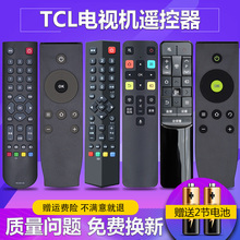 原装柏mo适用 TClu遥控器万能通用RC07DC11 12 RC260jc11