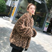 欧洲站mo尚女装豹纹pr衣秋冬夹克兔毛绒衣服休闲宽松毛毛外套