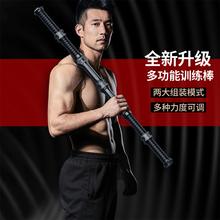 臂力器mo士多功能8se可调节练手臂家用胸肌扩胸器健身器材