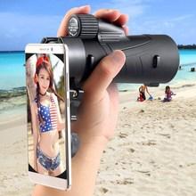 手机拍照夹 mo双筒望远镜se通用连接夹 拍摄支架手机拍照夹子