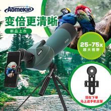 欧美科mo5倍变倍单se镜高倍高清夜视观鸟镜户外手机微光夜视