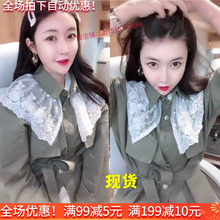 晓彤服mo同式白色蕾se军绿色衬衫女韩国东大门设计感甜美衬衣