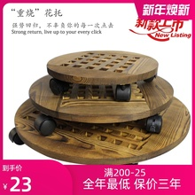 实木可mo动花托花架do座带轮万向轮花托盘圆形客厅地面特价
