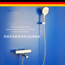 德国当代高端mo3端淋浴花do铜恒温简易花洒 进口水龙头 包邮