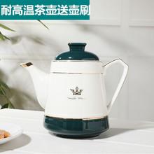 陶瓷茶壶家用冷水壶单壶mo8号耐高温do泡茶壶凉水壶咖啡壶