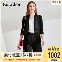 Koradior/珂mo7蒂尔品牌do新式修身中长式时尚针织外套