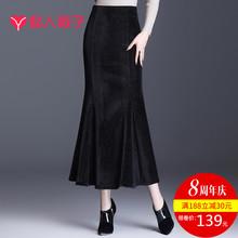 半身鱼mo裙女秋冬包do丝绒裙子新式中长式黑色包裙丝绒