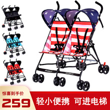 双胞胎婴儿推车轻便折叠双的伞mo11二胎婴do梯龙凤胎手推车
