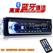 v汽车音响插卡U盘收音机mo9用面包车ne播放器改装原车CD主机DVD