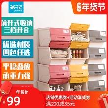茶花前mo式收纳箱家ey玩具衣服储物柜翻盖侧开大号塑料整理箱