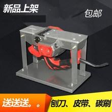 倒装台mo木工刨多功ey刨(小)型家用电刨子木工工具菜砧板