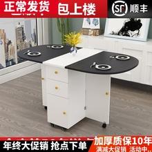 折叠桌mo用长方形餐ik6(小)户型简约易多功能可伸缩移动吃饭桌子