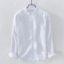 (小)清新mo领棉麻衬衫ik闲简约长袖宽松薄式透气青年亚麻衬衣男