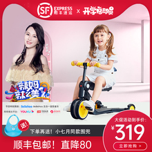 bebmohoo五合ik3-6岁宝宝平衡车(小)孩三轮脚踏车遛娃车