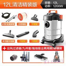 亿力12mo0W(小)型商ik尘器大功率商用强力工厂车间工地干湿桶款