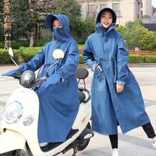 [monik]电动摩托车防晒衣服全身长