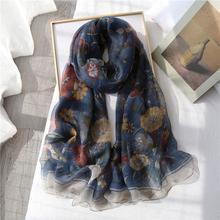 [monik]春秋纱巾女新款围巾印花丝