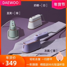 韩国大mo便携手持熨ik用(小)型蒸汽熨斗衣服去皱HI-029