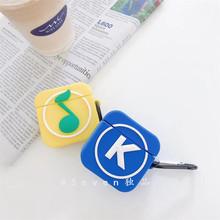 创意立mo0音乐酷狗ikrpods保护套苹果2代无线蓝牙耳机硅胶个性