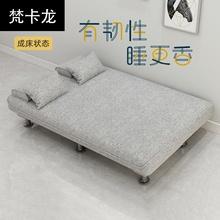 沙发床两用mo易可折叠多ik的三的(小)户型客厅租房懒的布艺沙发