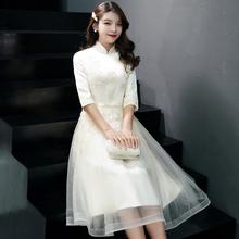 宴会中mo晚礼服20ik式秋冬季年会女中长式旗袍连衣裙长袖