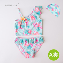 宝宝泳mo比基尼女童ik2-4岁3韩款(小)童女婴幼童分体式宝宝泳装
