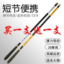 龙纹鲤mo.5五米5ik节钓鱼竿2超轻7超硬56鲫鱼杆3手杆4四