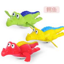 戏水玩mo发条玩具塑ik洗澡玩具