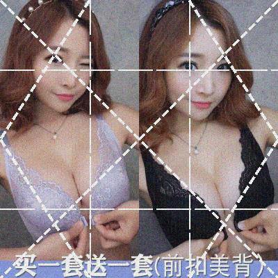 扣子在mo面的胸罩女ka胸聚拢收副乳(小)胸性感上托无钢圈前搭扣