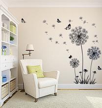 蒲公英墙mo1墙贴纸装in墙壁画创意个性贴画卧室房间家用贴饰
