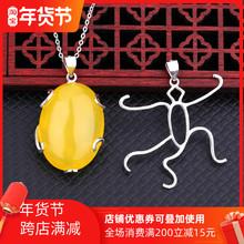 S92mo空托随形吊in女镶嵌琥珀蜜蜡松石银托项链吊坠托