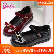 芭比童mo女童皮鞋2in秋季新式宝宝黑色(小)皮鞋公主软底单鞋豆豆鞋