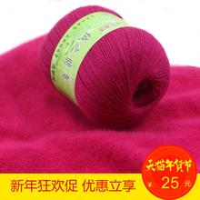 衣织都绣 绒之翡mo56 6 in澳洲考拉毛线貂绒线羊绒线围巾线