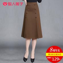 半身裙mo冬女a字新in欧韩直简a型包裙中长式高腰裙子