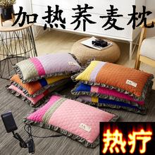 荞麦壳电加热敷保温枕头芯 冬mo11冷天除in的健康颈椎枕头
