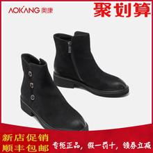 [monin]奥康女鞋2018冬季新品