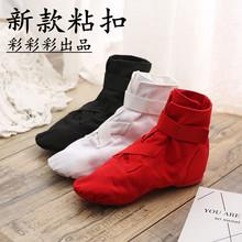 新式芭mo舞鞋形体鞋in底女思棠爵士舞鞋瑜伽用鞋练功鞋