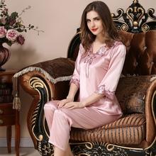 睡衣女mo丝睡衣春夏la丝绸睡衣套装性感大码丝绸家居服女睡衣