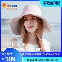 UV1mo0防晒帽女la防紫外线太阳帽渔夫帽遮阳帽可折叠帽子71328