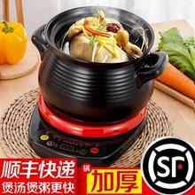 电砂锅mo锅养生陶瓷la煲汤电沙锅家用煲汤锅全自动电沙锅智能