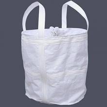 吨袋吨mo件铸件加厚la型吨包袋上料工程袋家庭收纳袋吨包集装