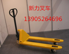 新力/mo压叉车/地la车/托盘车/升高车/搬运车