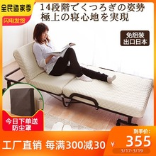 日本折mo床单的午睡la室午休床酒店加床高品质床学生宿舍床