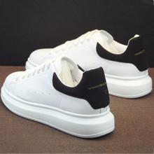 (小)白鞋mo鞋子厚底内la款潮流白色板鞋男士休闲白鞋