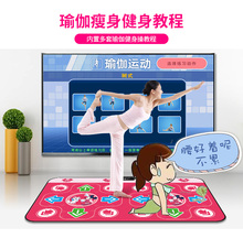 无线早mo舞台炫舞(小)la跳舞毯双的宝宝多功能电脑单的跳舞机成