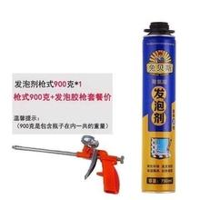 。膨胀mo裂缝防水胶la填缝墙缝添缝剂外墙墙面泡。