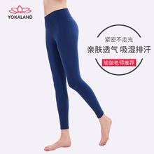 优卡莲mo伽服女BPla6紧身高腰提臀九分运动裤跑步瑜伽裤